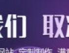 重庆网站建设首选那尼科技,最低680元起