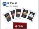 广东大型扑克牌厂生产中高档各种广告扑克牌