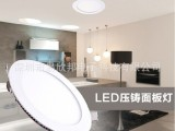 LED集成吊顶灯饰电器超薄平板灯 绿色环保铝扣板节能led面板灯
