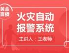 北京一建培訓專業師資 高通過率