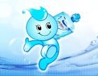 渴望水业官方桶装水连锁配送(开发区福山区芝罘区莱山区送水)