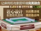 武汉三镇 雀晨麻将机出租只要一个电话送到您家-30