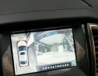 汽车GPS导航行车记录仪电子狗360全景导航地图升级车载导航