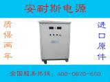 徐州0-80V120A可调直流电源厂商