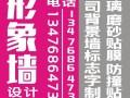 中北公司门口logo背景墙设计,武汉市企业内部logo墙制作