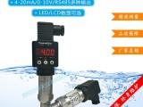 HPT-1小型数显压力传感器 LCD LED 温度液位传感器