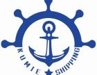 加坡双清海运 新加坡散货海运到门专线 酷美海运(优质商家)