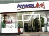 天津静海安利实体店铺地址静海周边安利产品哪里买