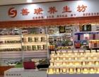 因去外地发展,超市摊位低价转让