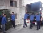天津汉沽居民住宅搬家超低薄利优惠为白领个人学生居民上班族搬家