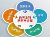 廣州網絡教育本科,報名流程