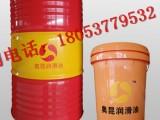 山东HM抗磨液压油生产厂商 HL抗磨液压油批发代理