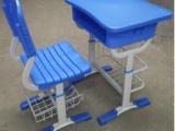 寧波恒德路金屬制品 課桌椅