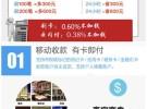 湛江地区免费办理银联POS机 一机万户 笔笔带积分 提额神器