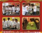 那里有培训烧烤技术的,武汉哪里的培训班烧烤技术好