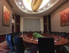 800 亦庄办公选址 商务公办酒店服务 豪包老板间直接入驻办