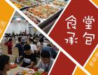 做好深圳食堂承包 蔬菜配送源头管理最重要