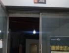 江南中东商业街 商业街卖场 60平米