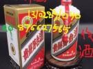 回收茅台酒 回收五粮液 邢台 邯郸 石家庄回收烟酒公司