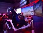 全国范围VR设备租赁,VR吊桥 VR自行车 VR电影椅等