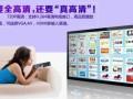 日本NHK网络电视直播软件app安卓版下载