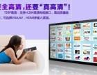 较新研发的日本高清直播电视软件,日本东京网络卫星电视