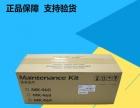 临沂京瓷碳粉 硒鼓 耗材配件批发 正品 厂价批发