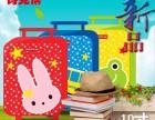 诗克恰儿童书包,拉杆箱,雨衣,雨伞,雨鞋,帽子,用品