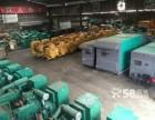 梅州回收二手发电机 收购二手发电机 发电机中央空调回收