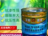 深圳佳阳油性聚氨酯注浆灌浆液公司领导品牌