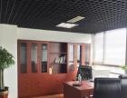 政务万达广场285平 精装办公家具预留可谈 实地拍