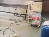 江苏家具厂水帘柜废水处理设备