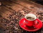 2017塞纳左岸咖啡加盟费