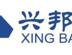 南京商务办公实战班招生小班教学
