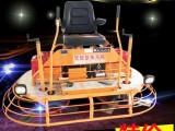 双抹盘驾驶抹光机 8抹刀座驾驶磨光机 24马力驾驶式抹光机