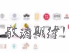 长沙微连锁品牌设计 logo+海报+灯箱+店面装修