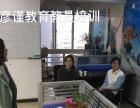 机构签约南京各大名校专业教员上门一对一辅导