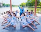 长沙侯家塘附近 舞蹈培训哪里好 拉丁中国舞 可考级
