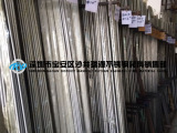 韩国进口SUS316F不锈钢易车棒 316l不锈钢耐腐蚀环保低碳