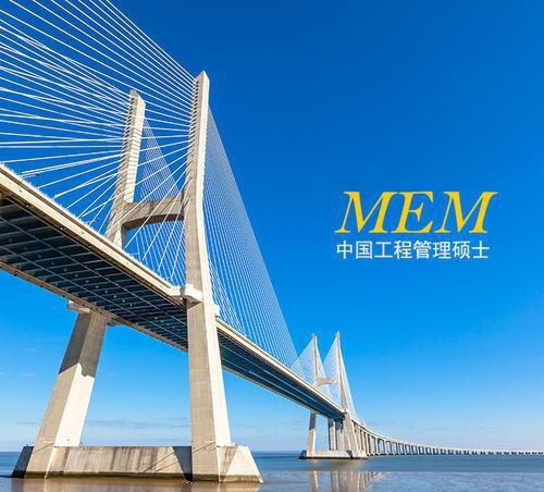 MEM配图2.jpg