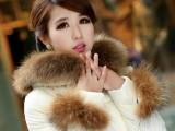2014冬季新款大毛领中长款韩版羽绒服女装休闲羽绒衣外套女 批发