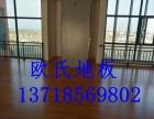 广州花都地板运动地板价格舞蹈运动地板运动地板安装体育运动地板