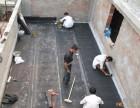 燕郊天子庄园做防水电话是多少?屋顶防水多少钱?