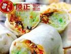上海润饼卷技术免加盟培训