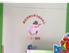 北京暑假幼儿托管班加盟 投资1-5万元