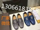 广州一手货源工厂高仿原单尾货奢侈品鞋微信代理