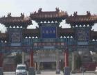 临淄太公市场北门靠近卖菜位置人流量大人群好