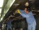 永州创美保洁有限公司油烟管道清洗