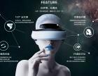 VR加盟 VR项目加盟,100%选择全景智慧城市