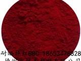 PVC发泡用红颜料 高标耐晒红BBC 发泡鞋底着色颜料